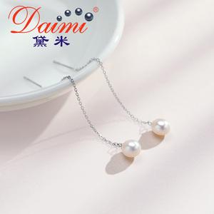黛米素佳 约7mm白色水滴形淡水珍珠耳线耳环S925银 珠宝节直播
