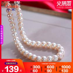 黛米珍珠浓情强光泽白色淡水款项链