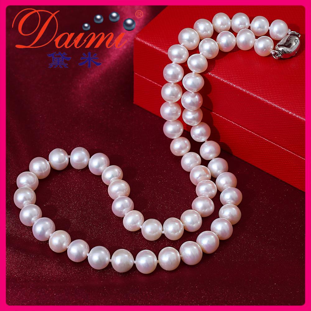 黛米珍珠 雅韵 近正圆白色淡水珍珠项链送妈妈正品女款母亲节礼物