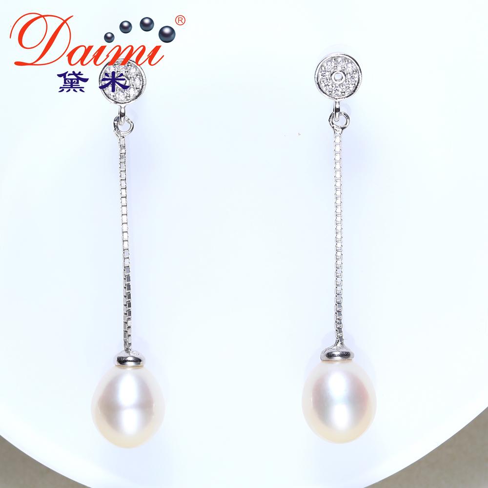 Дай бисер сокровище красота мягкий примерно 7mm хорошо каплеобразный яркий свет пресноводный перл ухо кольцо 925 серебро подлинная женщина