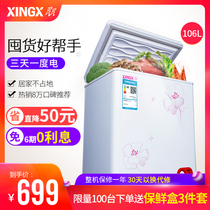 XINGX star BD BC-106E freezer home Small mini freezer horizontal refrigerated freezer