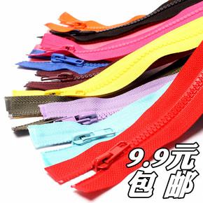树脂长拉链 彩色5号粗齿 高档外套羽绒服睡袋儿童校服 大塑料优质