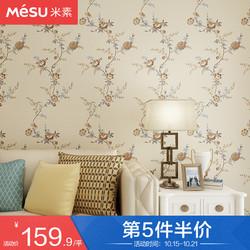 米素 刺绣墙布无缝卧室美式复古墙布客厅电视墙壁布田园温馨 杜若