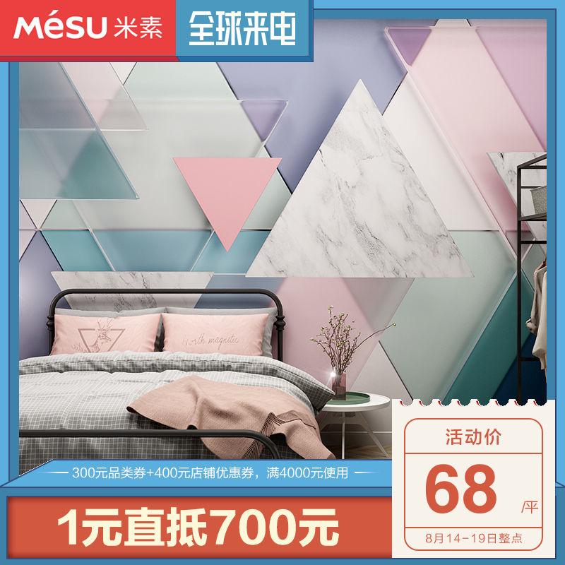 米素 北欧电视背景墙壁画整张客厅艺术墙绘定制壁纸画几何 玲珑