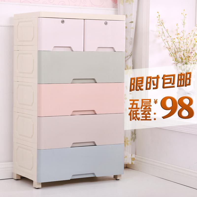 Ребенок гардероб хранение шкаф хранение кабинет ящик пластик разбираться кабинет многослойный сборка ребенок гардероб нет формальдегид