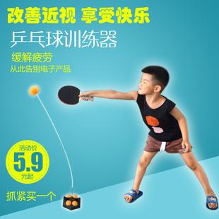 乒乓球训练器家用健身弹力软轴单人自练球神器儿童防近视玩具图片