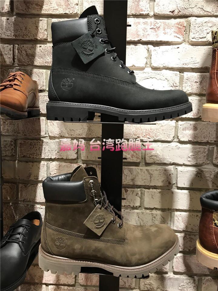 10073 / 10001嘉妈台湾添柏岚黑靴