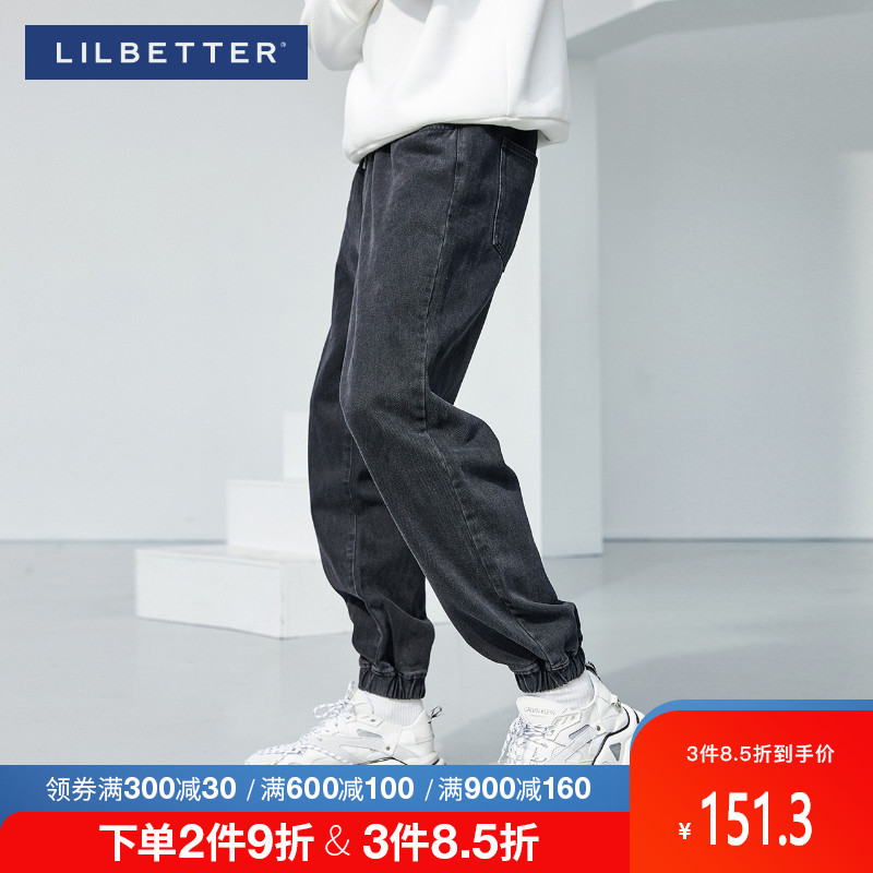 Lilbetter束脚牛仔裤男潮牌宽松长裤韩版百搭春秋款男士裤子潮流