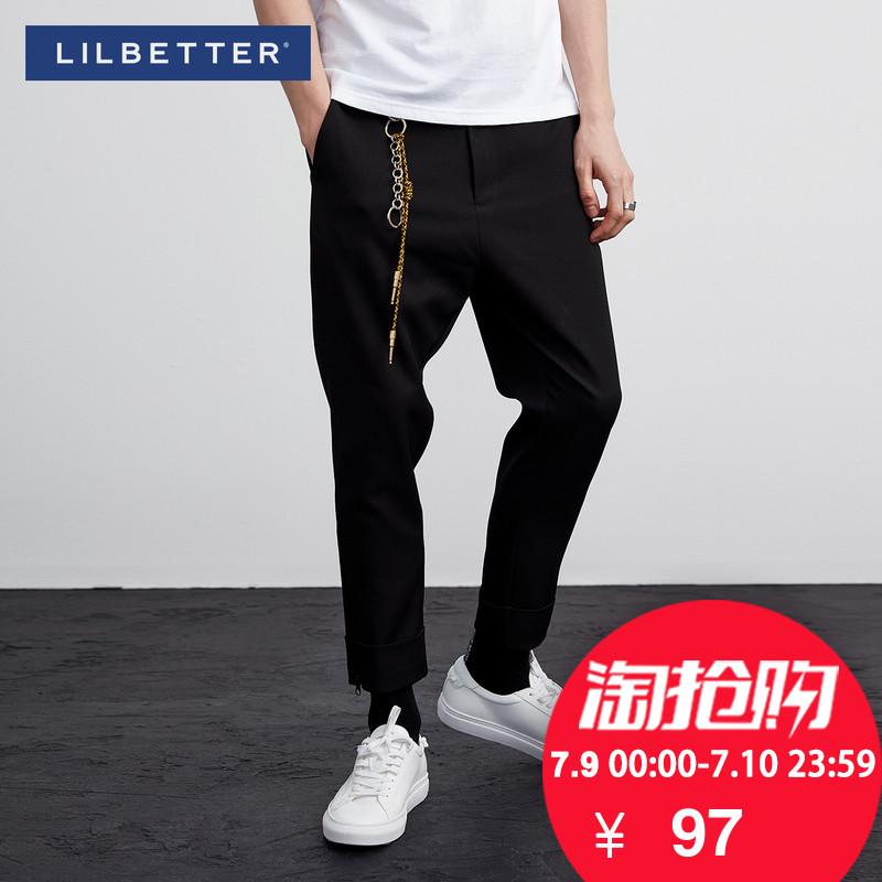 lilbetter潮流日係修身 哈倫褲