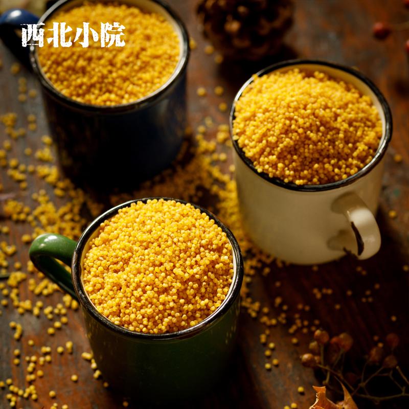 10-22新券【羊粪种植】月子米粥自产宝宝小黄米
