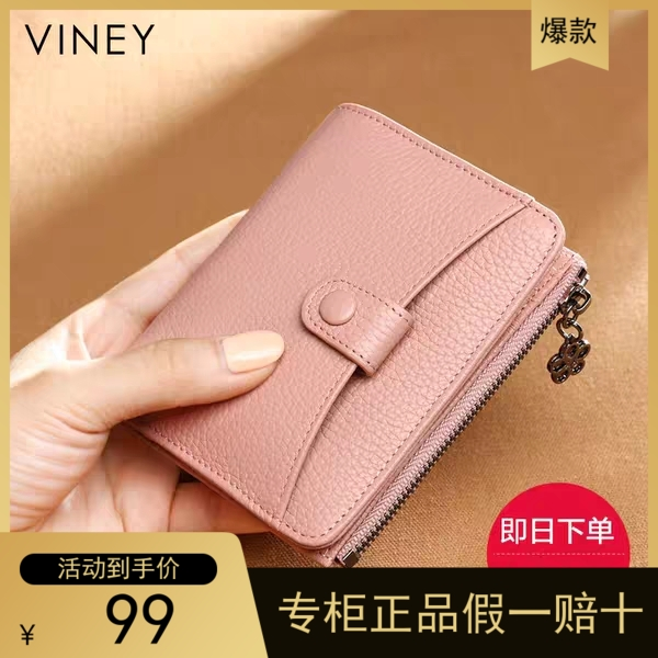 Weini womens bag 2020 new leather wallet womens short zipper two fold Wallet fashion leather small card bag