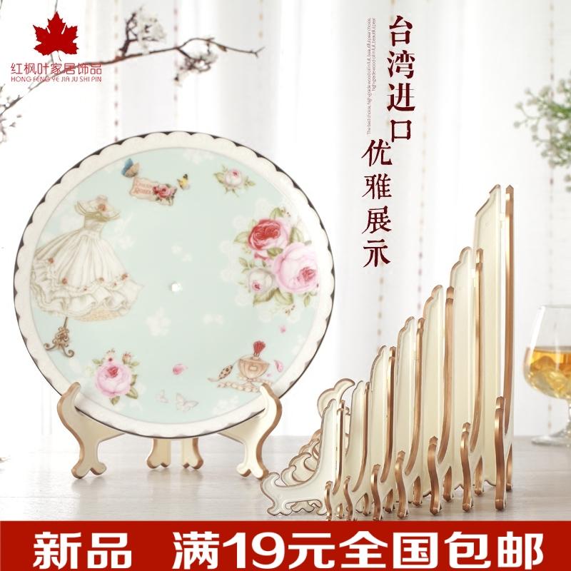 Тайвань декоративный блюдо ремесла блюдо диск фарфор диск скобка кронштейн фоторамка награда карты часы пластик дисплей