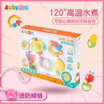 澳贝牙胶手摇铃早教新生儿宝宝0-3-6个月1岁婴儿男孩女孩益智玩具