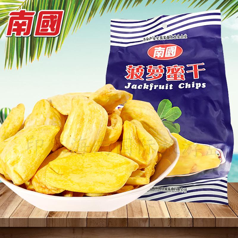海南特产南国菠萝蜜干250g水果干券后23.80元