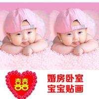 Ребенок плакат живопись так наклейки для стен мальчик картина ребенок кукла картина паста стена оборудование беременная женщина женщина росток кукла наклейка