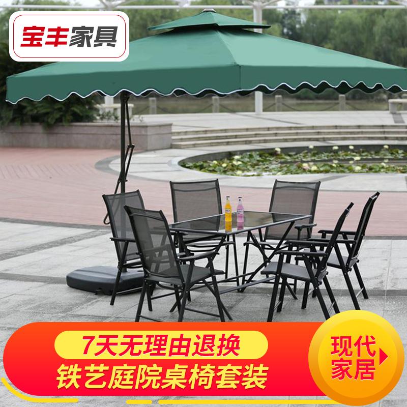 Стол со стульями Артикул 21604123630