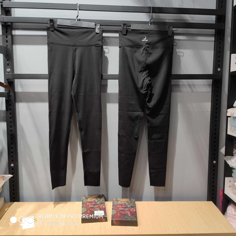 魔法氧气神裤春季新款魔力裤健身瑜珈运动打底裤魔术裤修身显瘦女