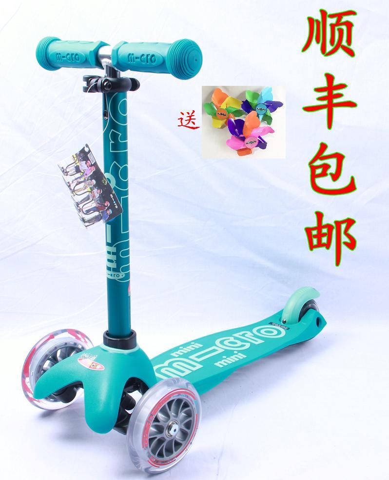 Доставка от компании sf express включена швейцария метровый Mini Deluxe мораль земля поэзия мини дети ребенок трехколесный скутер