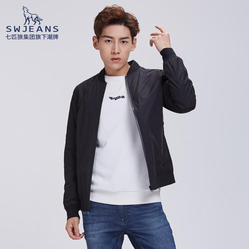 七匹狼夹克男士时尚简约上衣秋季新款韩版棒球服男外套商场同款
