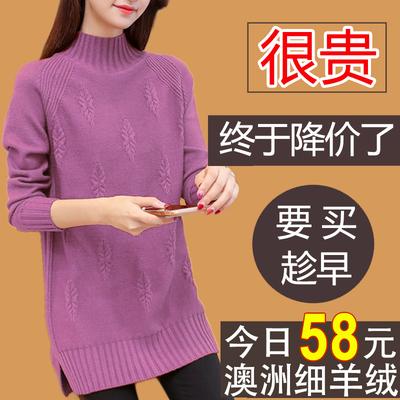 秋冬装半高领中长款加厚羊绒衫女毛衣羊毛针织打底衫胖妹妹连衣裙