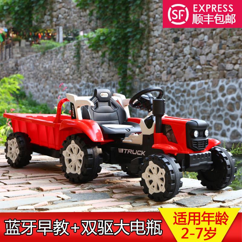 网红拖拉机玩具车可坐人带斗超大号儿童电动仿真男孩东方红小四轮