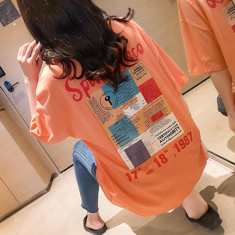39.00元包邮潮牌橙色短袖女2019新款宽松t恤