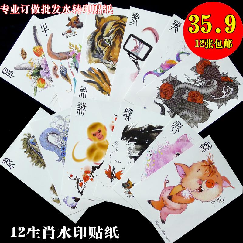 Наклейки-тату / Временные татуировки Артикул 533978298560