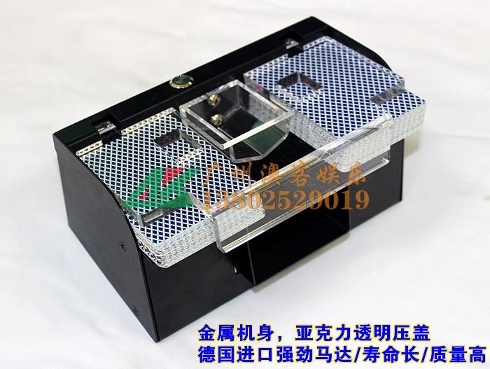 2副洗牌机 铁质洗牌器 扑克发牌机扑克牌盒