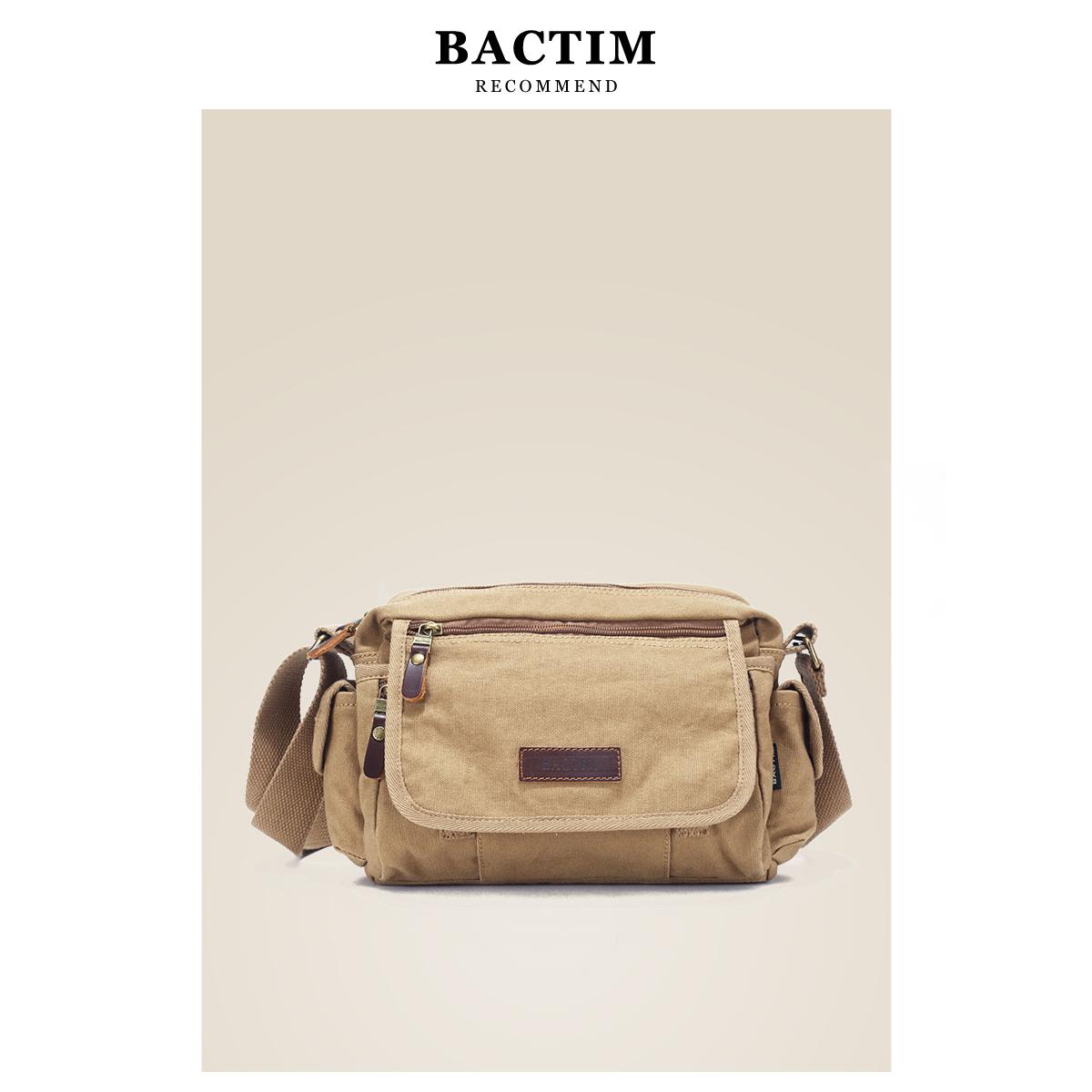 Yuegu canvas bag Single Shoulder Bag Messenger Bag mens bag water cup bag Korean fashion outdoor leisure sports bag iPad bag