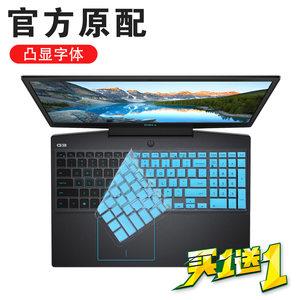 15.6寸g3 3590戴尔15灵越键盘硅胶垫