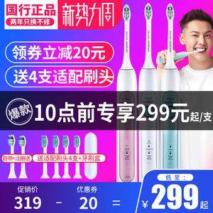 领20元券购买飞利浦电动声波全自动充电式牙刷