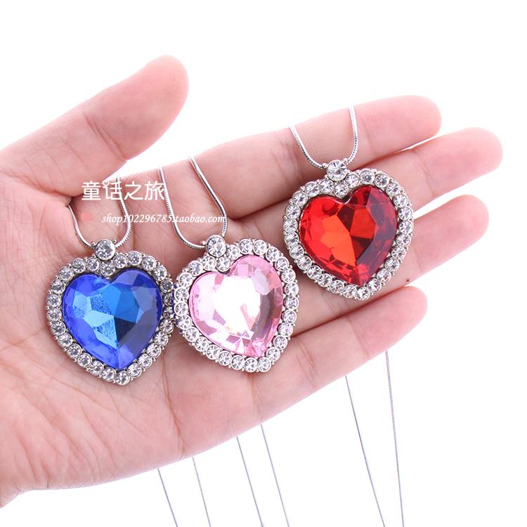 儿童水晶仿宝石钻石爱心项链