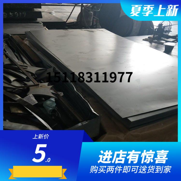 Листы стальные Артикул 589365281349