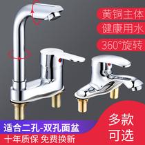 面盆三孔老式冷热洗脸池洗手冷暖卫生间水龙头双孔全铜家用台上盆