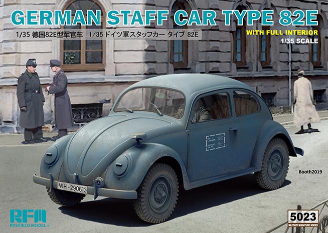 麦田 RM 5023 1/35 德国82E型军官车 甲壳虫