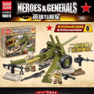 全冠乐高积木二战苏军炮车榴弹炮高射炮益智男孩拼装玩具礼物
