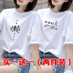 加肥加大码女装短袖t恤女学生胖MM宽松韩版白色半袖体恤上衣服潮