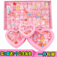 Детские кольцо для маленькой принцессы Подарочная коробка с подарками на девочку детские для маленькой принцессы Маленькое кольцо для детей