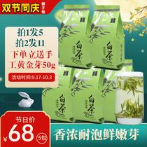 克春茶茶叶250头采明前绿茶礼盒装芳羽安吉白茶新茶上市2018