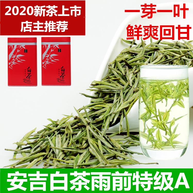 Белый чай Анжи Артикул 608434442864