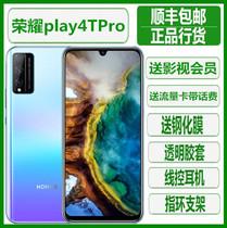 全网通手机810麒麟官方旗舰ProPlay4T荣耀荣耀honor现货