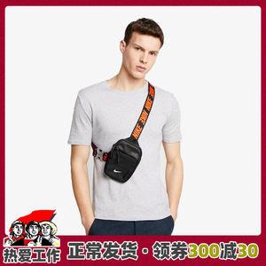 耐克mini迷你手机包男女运动串标小包单肩斜挎背包胸包BA5904-010