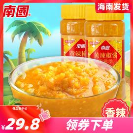 海南特产 南国黄灯笼黄辣椒酱500gx2瓶 香辣