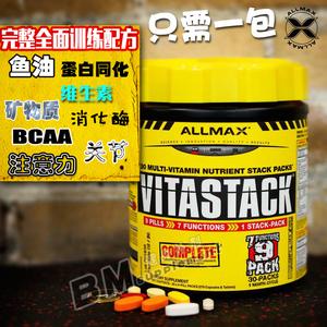 领15元券购买美国allmax vitastac健身增肌鱼油