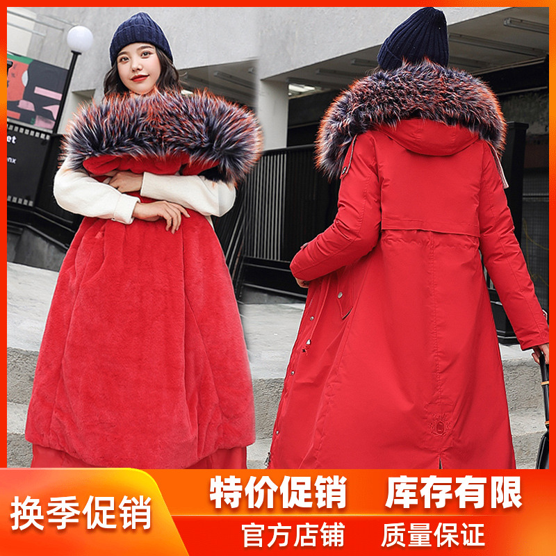 Parke cotton padded womens long knee length large wool collar lamb wool coat thickened down cotton padded coat detachable liner cotton padded jacket