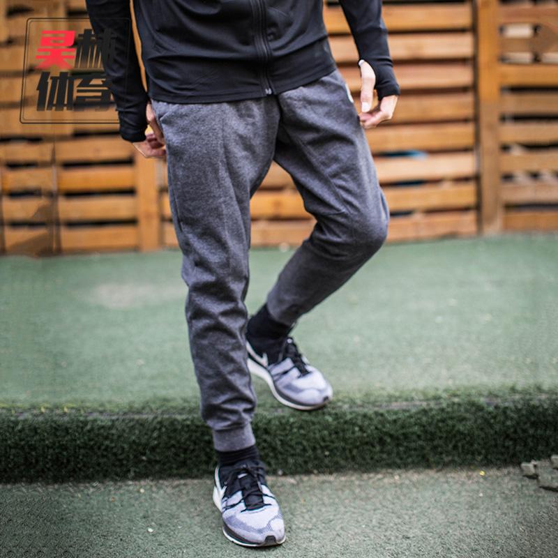 限8000张券昊林体育 耐克/Nike新款运动裤男休闲透气束脚小脚训练长裤861747