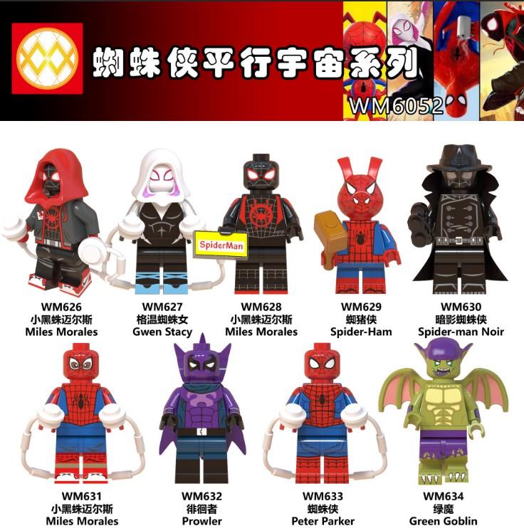 复仇者联盟英雄系列蜘蛛侠平行宇宙系列儿童益智拼装积木人仔玩具