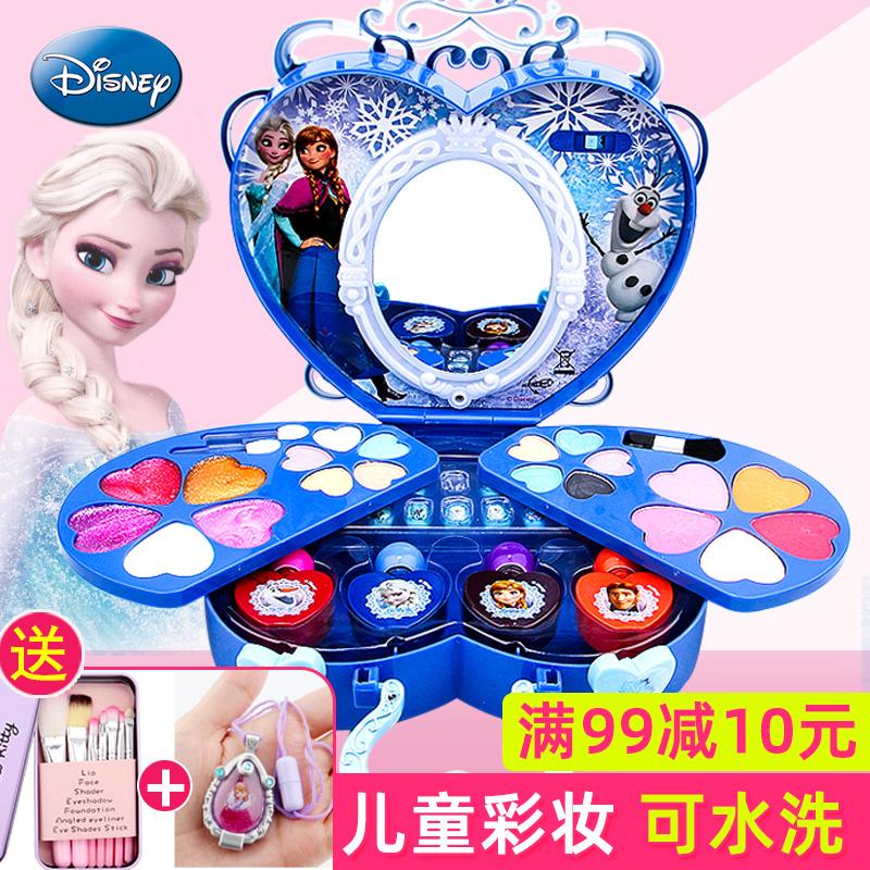 迪士尼儿童化妆品公主彩妆盒套装无毒女孩指甲油眼影冰雪奇缘玩具