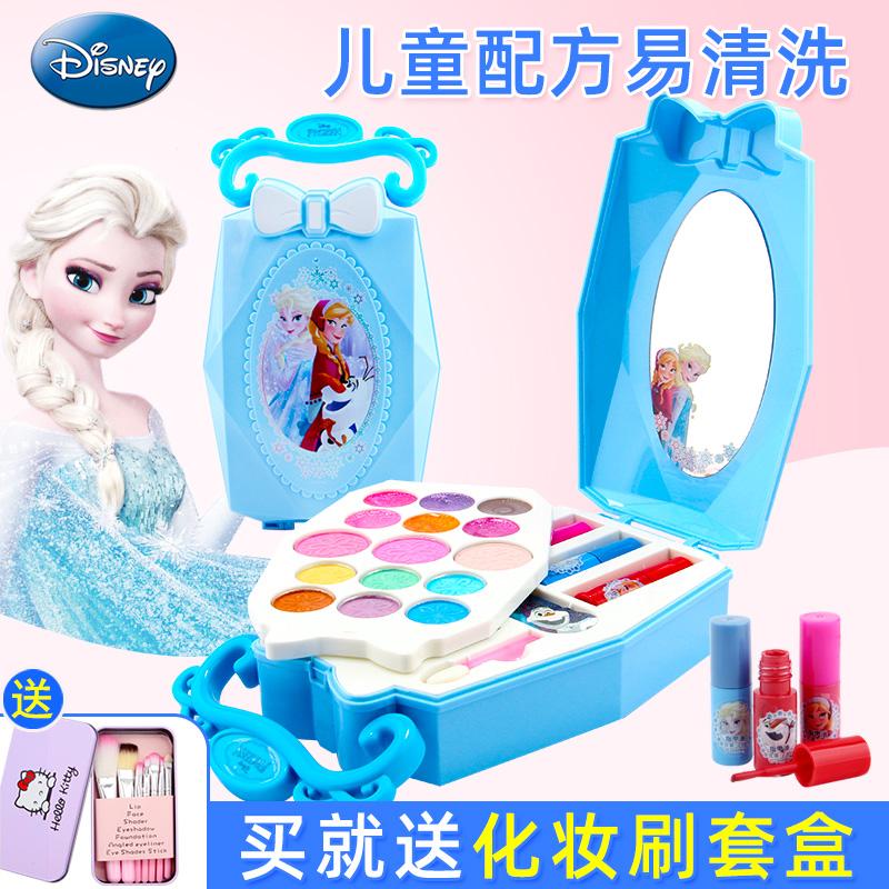 迪士尼儿童化妆品套装女孩爱莎公主彩妆盒艾莎冰雪奇缘爱沙玩具