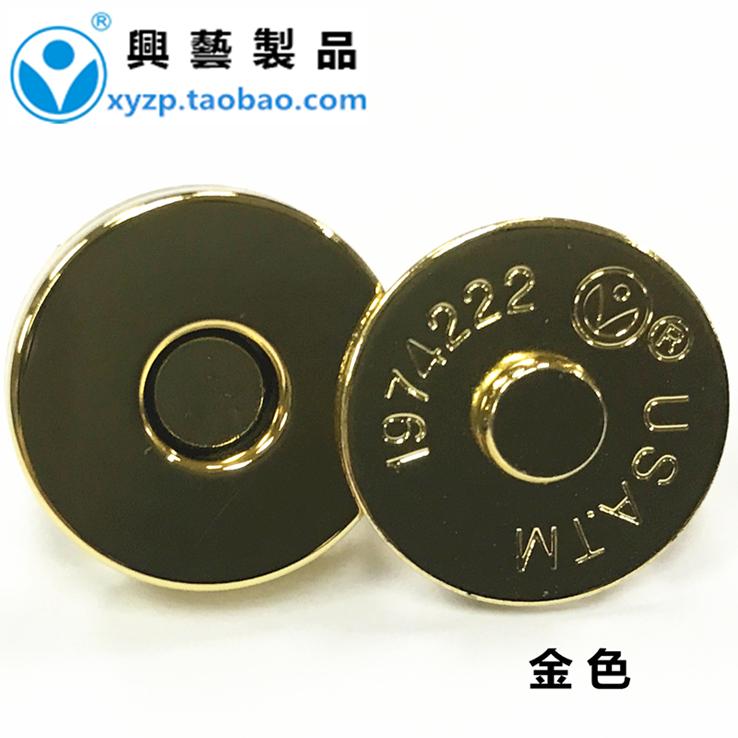 Super strong nail cap nail button magnet button suction BUTTON WALLET womens bag accessories button 14mm 18mm